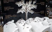 Селиванов В. / Мемориал на Ваганьковском некрополе / гранит / бронза / мрамор / 2010