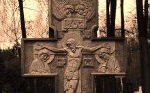 Селиванов Н. / Древнерусский крест / гранит / 2000