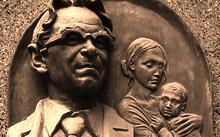 Селиванов В. / Мемориальная доска на Филатовскую больницу академику Таболину / бронза / 2009